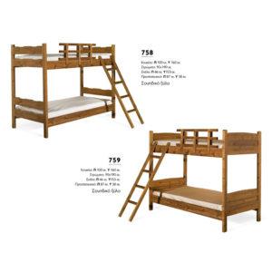Παιδικό δωμάτιο 758-759