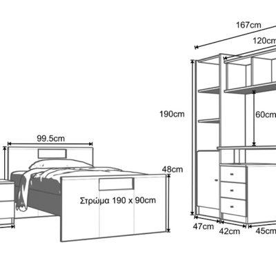 Παιδικό δωμάτιο ΑΜΟΡΓΟΣ 6 Ξύλο Μελαμίνη Ντεκαπέ - Λάκα Νο. 21 & Νο. 22